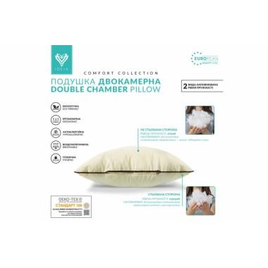 Подушка двокамерна Comfort Double Chamber  (мягкая/средняя)
