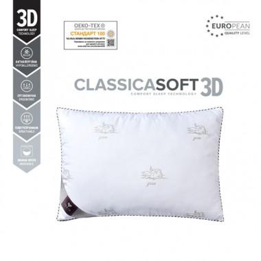 Подушка Classica Soft  3D  лебеди
